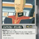 Gundam War CCG Card Black CH-24