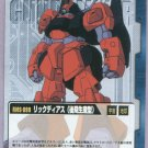 Gundam War CCG Card Blue U-59