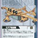 Gundam War CCG Card Blue U-64