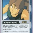 Gundam War CCG Card Blue CH-30