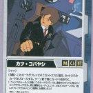 Gundam War CCG Card Blue CH-32