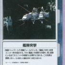 Gundam War CCG Card Blue O-28