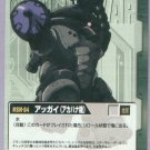 Gundam War CCG Card Green U-53