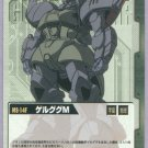 Gundam War CCG Card Green U-55