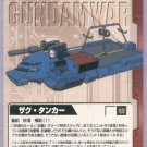 Gundam War CCG Card Red U-49