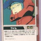 Gundam War CCG Card Red CH-25