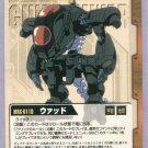 Gundam War CCG Card Tea U-22