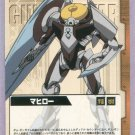 Gundam War CCG Card Tea U-23