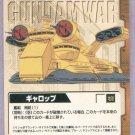 Gundam War CCG Card Tea U-25