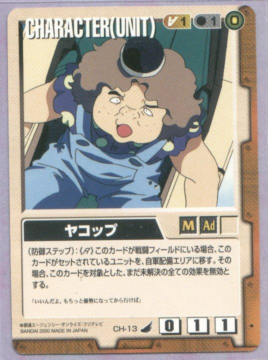 Gundam War CCG Card Tea CH-13