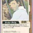 Gundam War CCG Card Tea CH-14