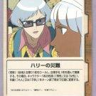 Gundam War CCG Card Tea O-13