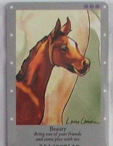 Bella Sara Series One Card #2 Beauty