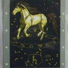 Bella Sara Series One Card #31 Star