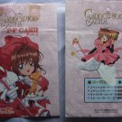 Cardcaptor Sakura Empty PP Card Envelope, Part 2