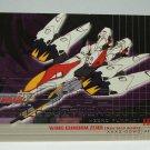 Gundam Wing Series One Trading Card #44