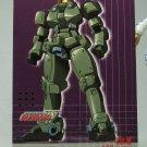 Gundam Wing Series One Trading Card #46