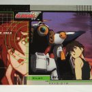 Gundam Wing Series One Trading Card #57