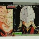 Gundam Wing Series One Trading Card #70