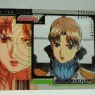 Gundam Wing Series One Trading Card #73