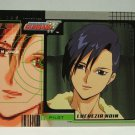Gundam Wing Series One Trading Card #86