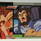 Gundam Wing Series One Trading Card #87