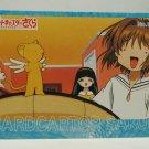 Cardcaptor Sakura Amada PP Trading Card #64
