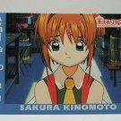 Cardcaptor Sakura Amada PP Trading Card #100