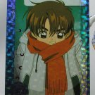 Cardcaptors Upper Deck Trading Card Silver Parallel #32