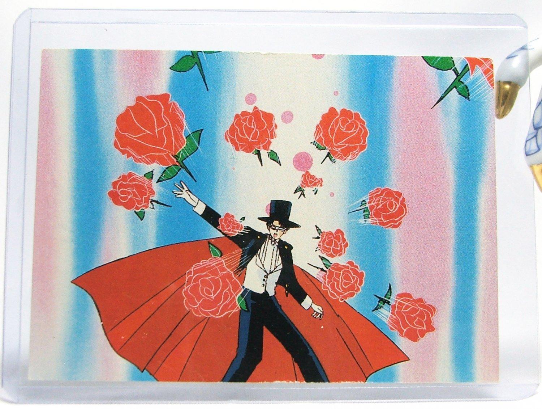 Sailor Moon DiC Fan Club Trading Card - Tuxedo Mask
