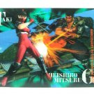 Soul Calibur Trading Card Collection Special 3D Graphic Card 004