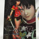 Soul Calibur Trading Card Collection 2P Character Card 047