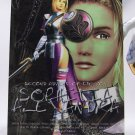 Soul Calibur Trading Card Collection 2P Character Card 052