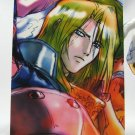 Soul Calibur Trading Card Collection Puzzle Card 079