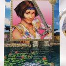 Soul Calibur Trading Card Collection Revival Version Card 083