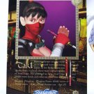 Soul Calibur Trading Card Collection Revival Version Card 086