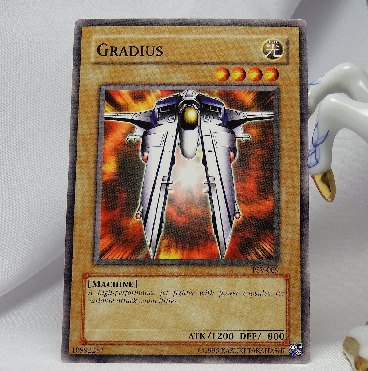 YuGiOh Pharaoh's Servant PSV-089 Gradius