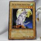 YuGiOh Pharaoh's Servant PSV-093 The All-Seeing White Tiger