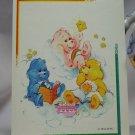 Care Bears 1994 Trading Sticker #137 - Cheer, Funshine, Bedtime Bears