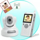 Wireless Baby Monitor with Night Vision (Video)