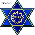Yeshua Star Crown Cross Stitch Pattern Messianic ETP