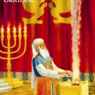 Incense Altar Jewish Temple Cross Stitch Pattern Messianic ETP
