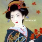 Autumn Geisha Cross Stitch Pattern Oriental Asian ETP