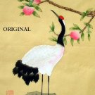 Japanese Crane Cross Stitch Pattern Birds Oriental ETP