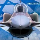 Israeli Air Force Cross Stitch Pattern Jewish ETP