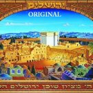 Halleluya Jerusalem Cross Stitch Pattern ETP