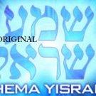 Shema Yisrael Cross Stitch Pattern Hebrew Jewish ETP