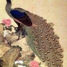 Peacocks & Peonies Cross Stitch Pattern Birds Oriental ETP