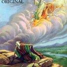 Elihah's Ascent Cross Stitch Pattern Bible Messianic ETP