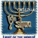 Yeshua Menorah Cross Stitch Jesus Christian Messianic ETP